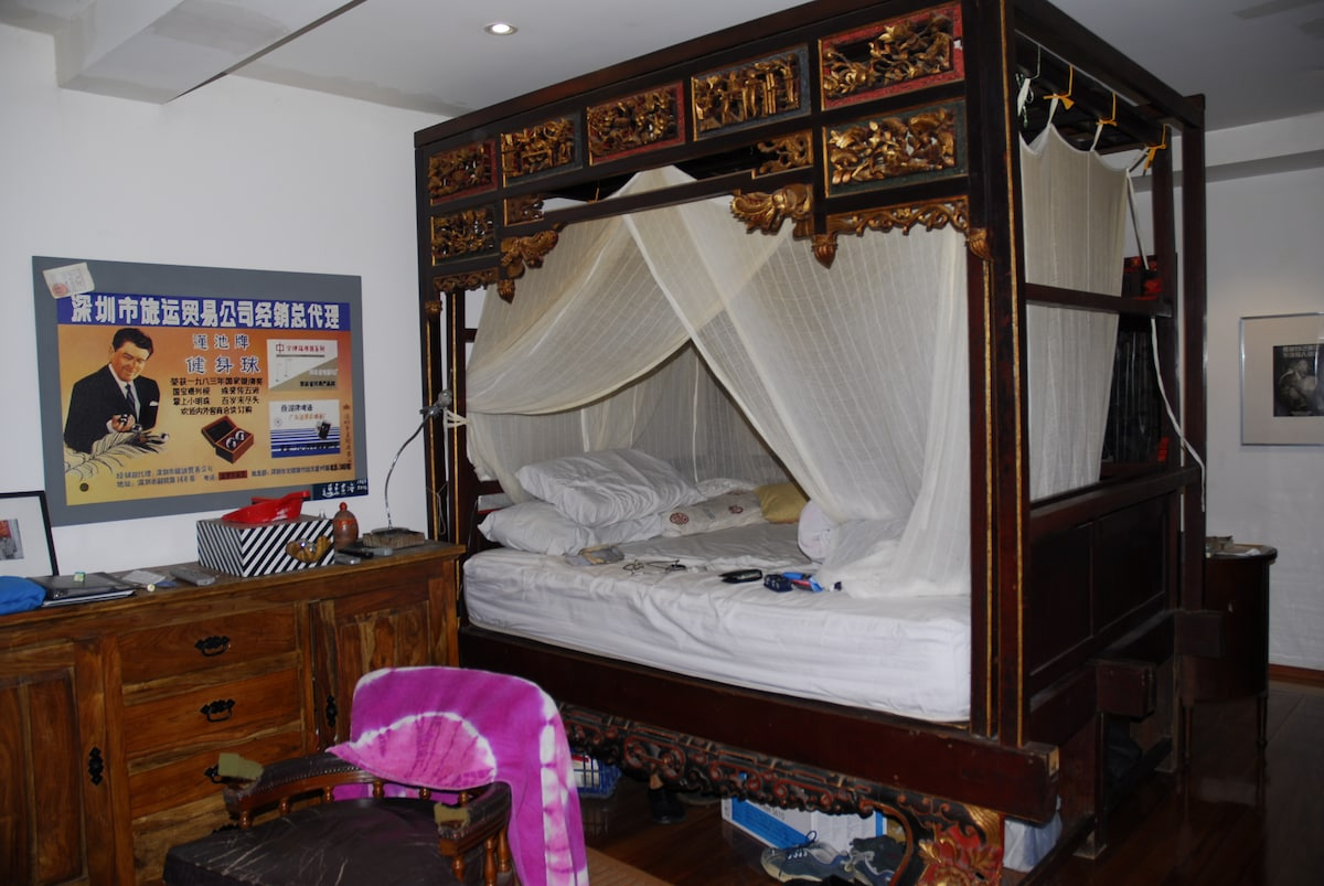 Main Bedroom, Antique Chinese Teakwood bed with Custom made mattress Room is 5 meters x  8. mtrs