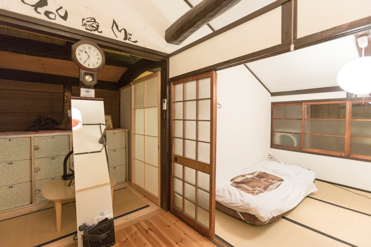100yrs Traditional House (JP Style)