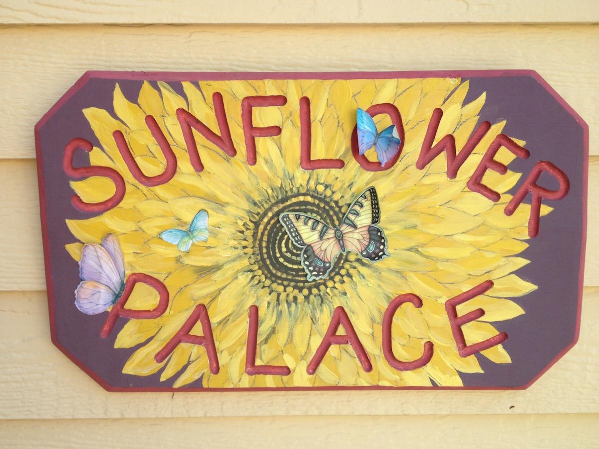 Sunflower Palace