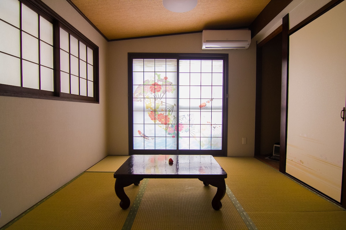 Arashiyama House - Room1