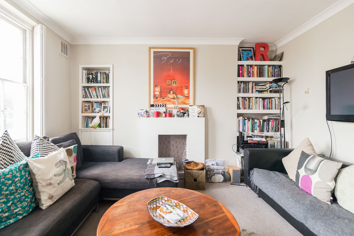 Great room in Shoreditch apartment