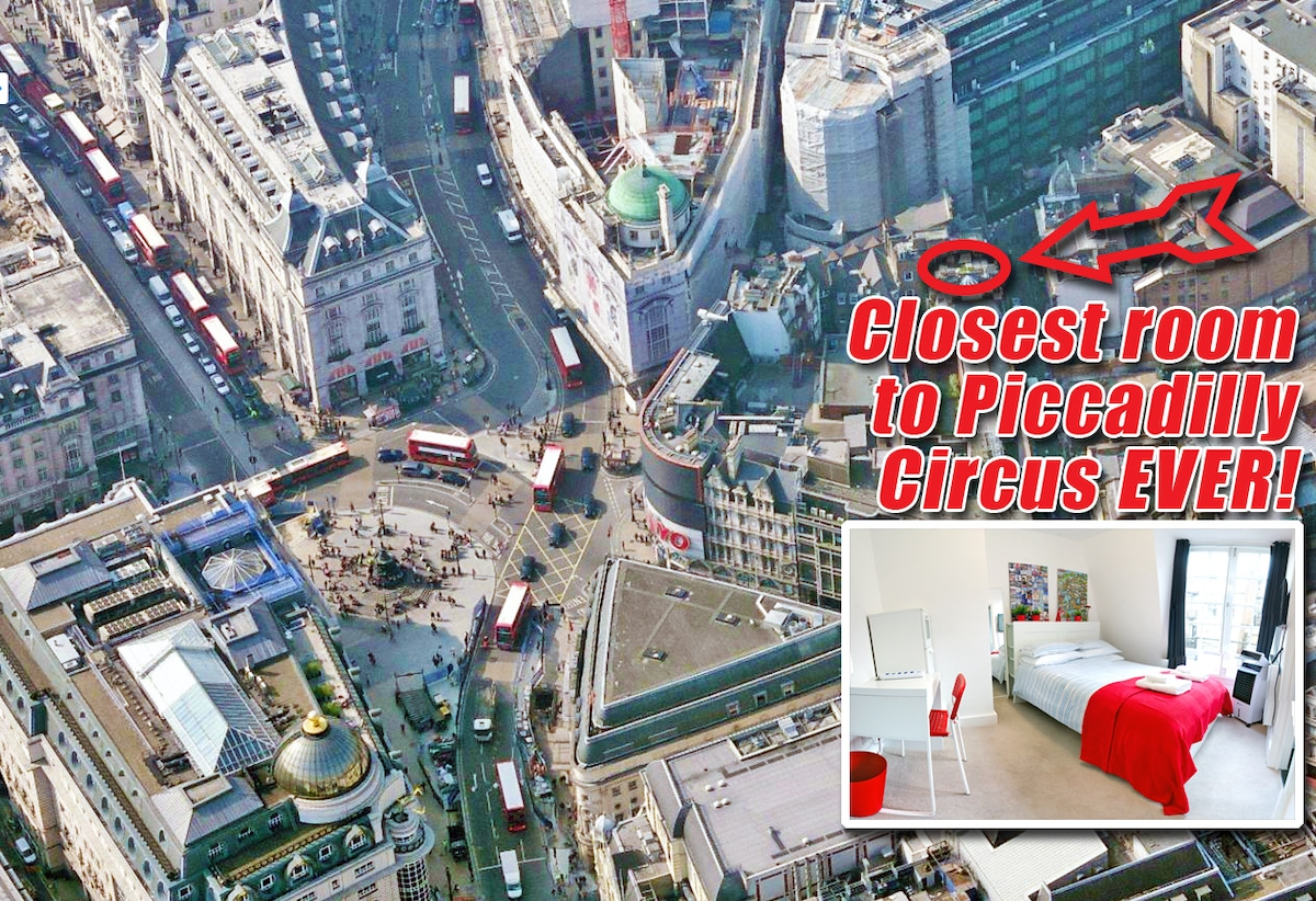 ♥Piccadilly Circus Ensuite +Museums