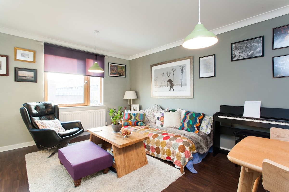 One bed flat, centrally located