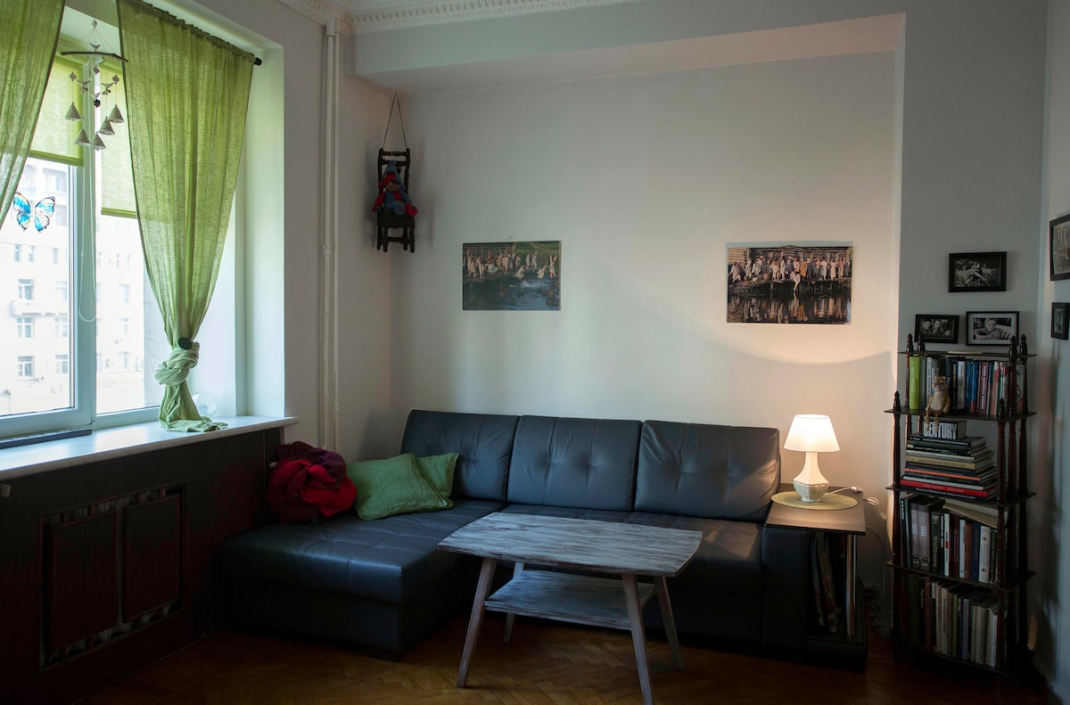 Trendy and cosy central appartment