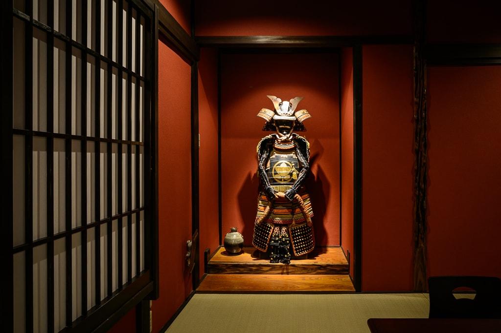 Kyoto Sanjusan Samurai Machiya