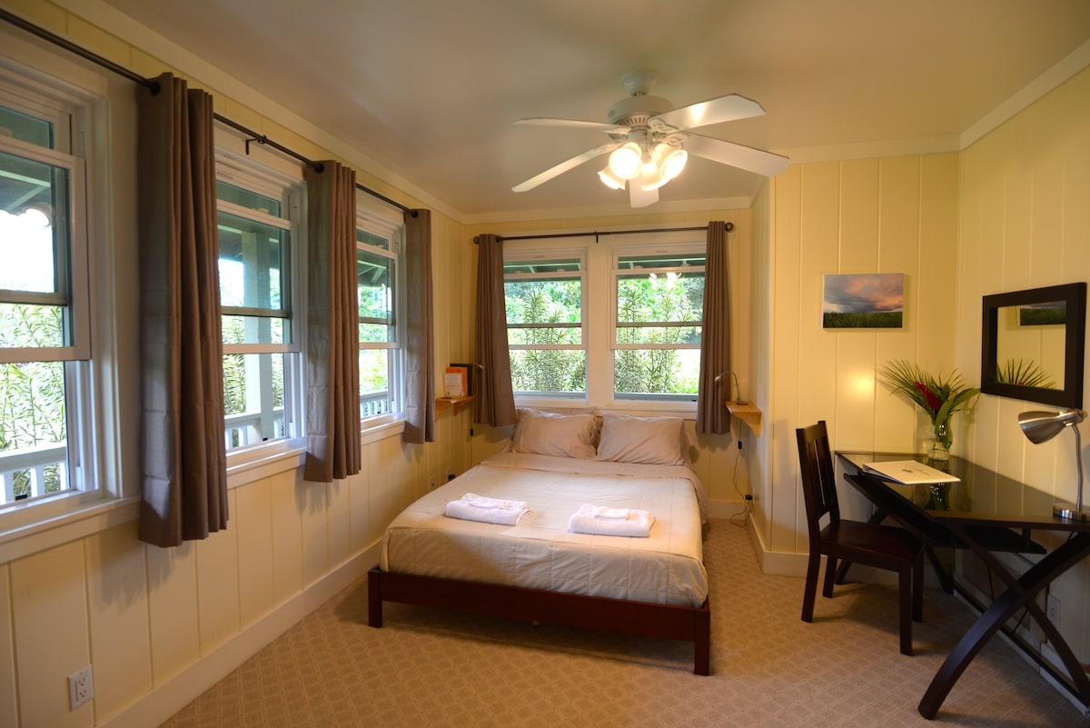 Garden View Room with Private Lanai