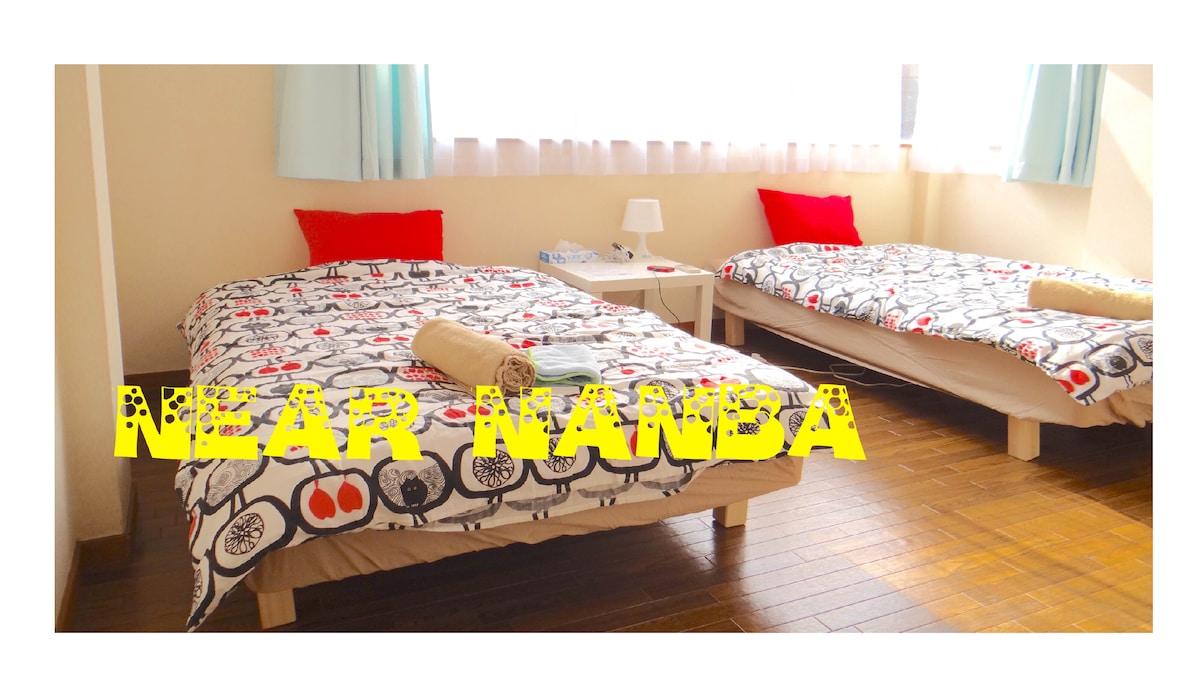 C★Neat&Nice&Namba w/Free wifi