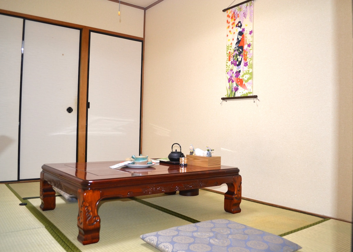 Central Apart with Tatami(+Wifi).
