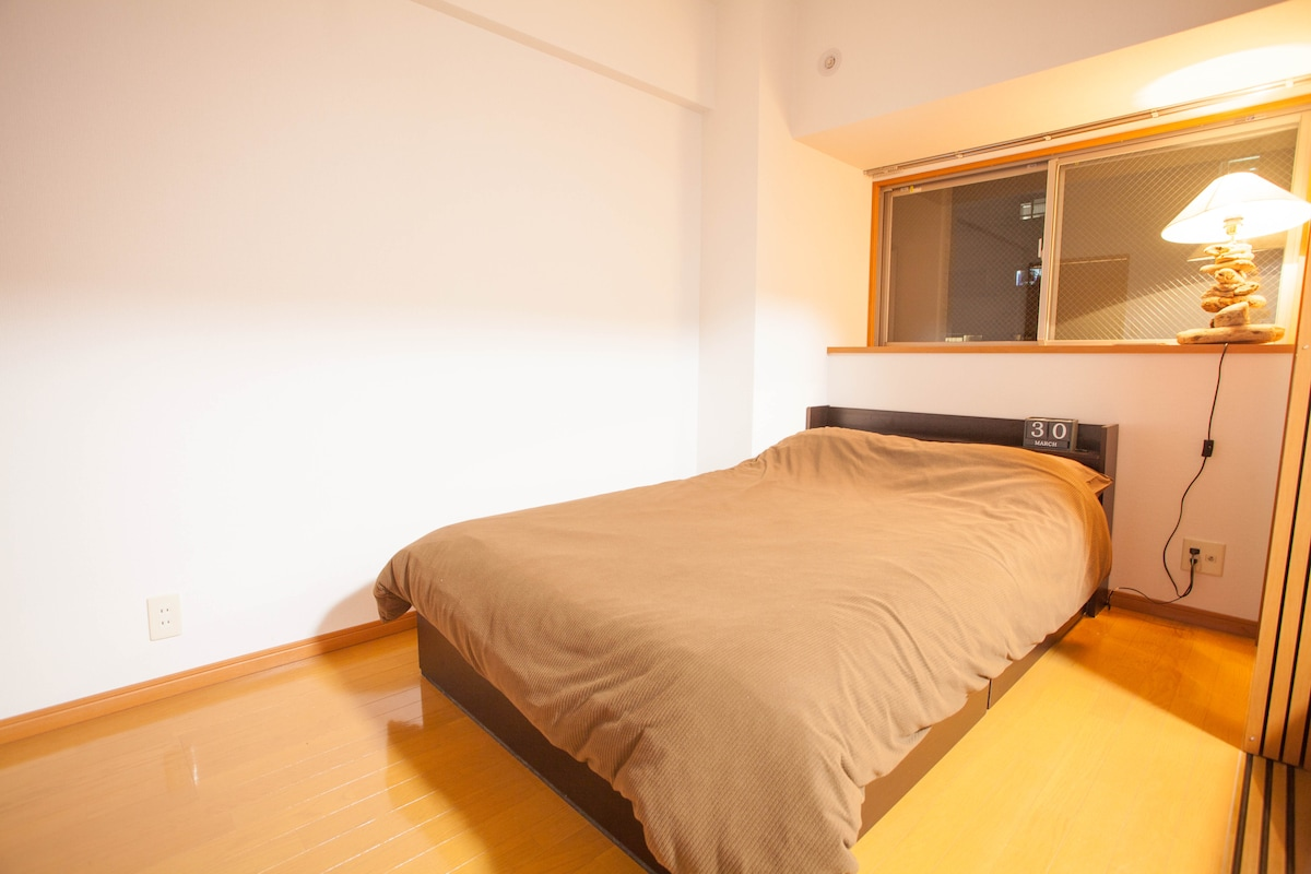 Central of FUK City One Bed Room