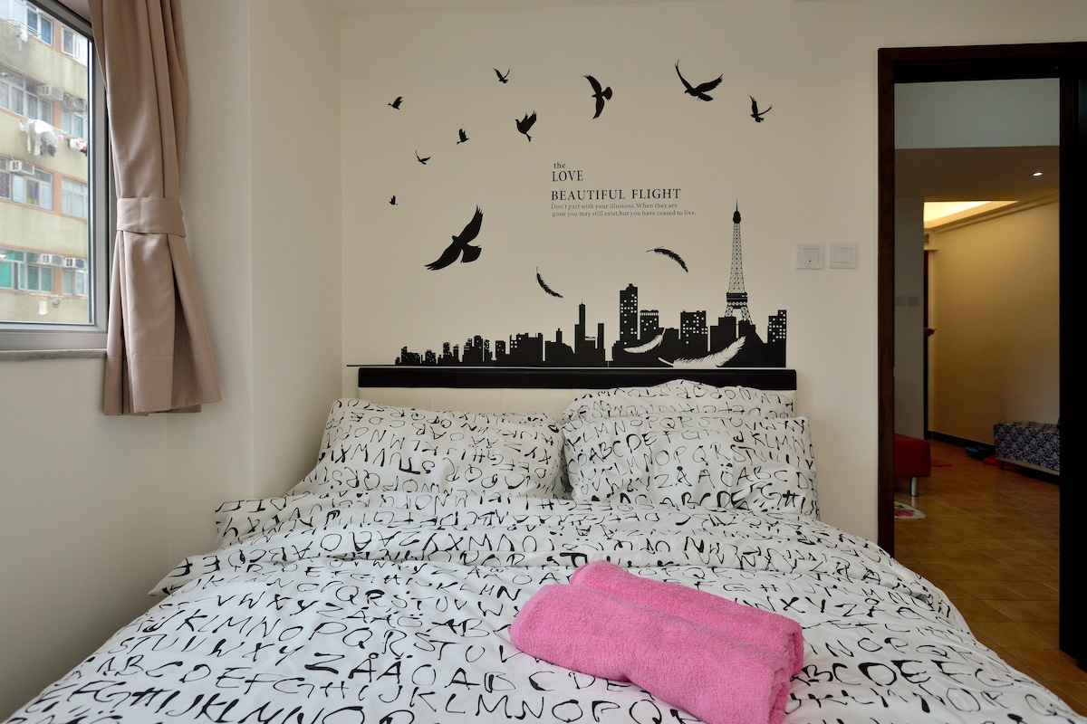 Comfort 2 bedroom near MTR