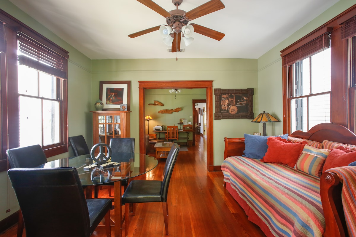 """A classic """"Shotgun"""" style house with the rooms lined up one after another."""