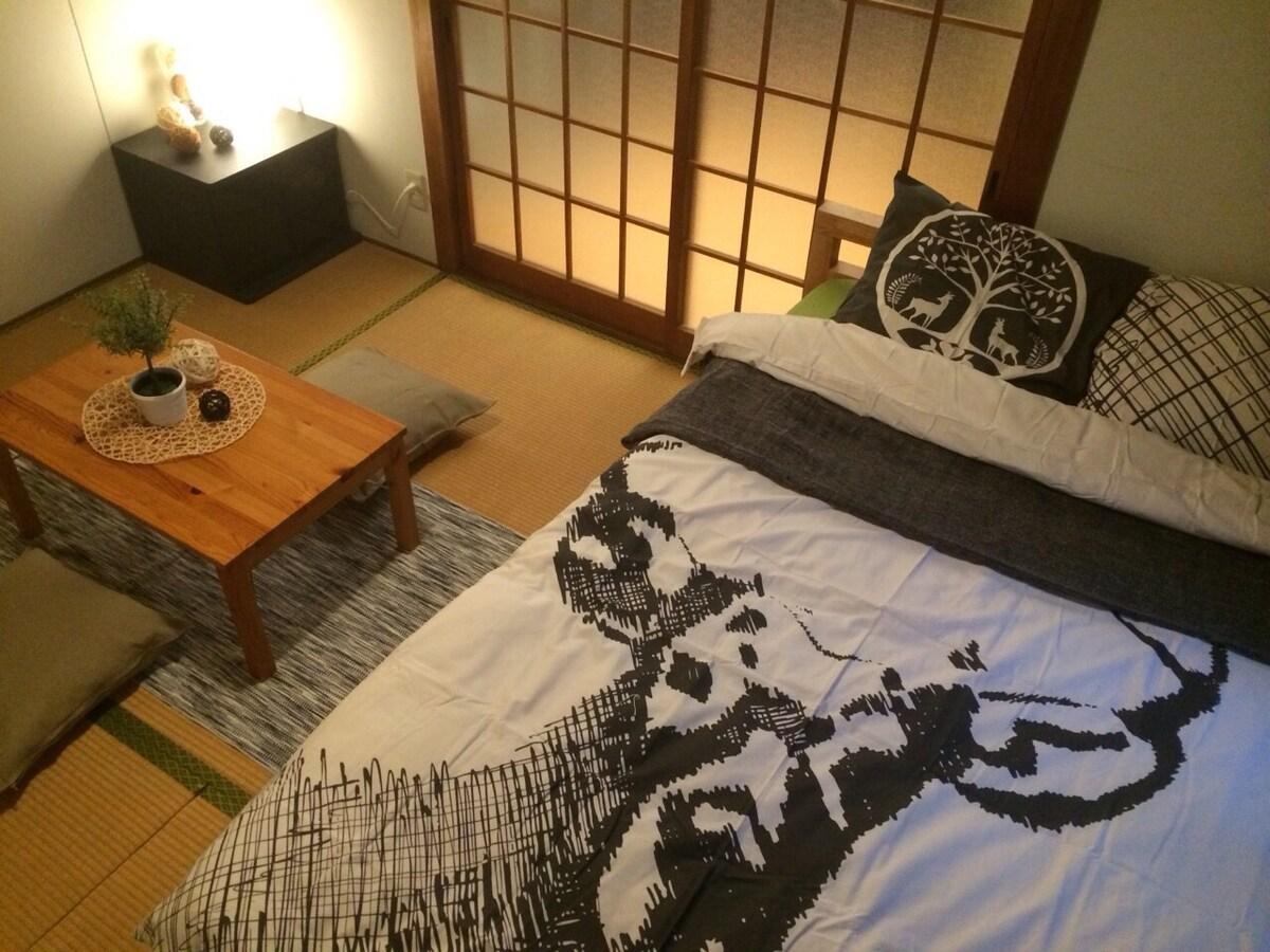 Sweet Japanese modern room!