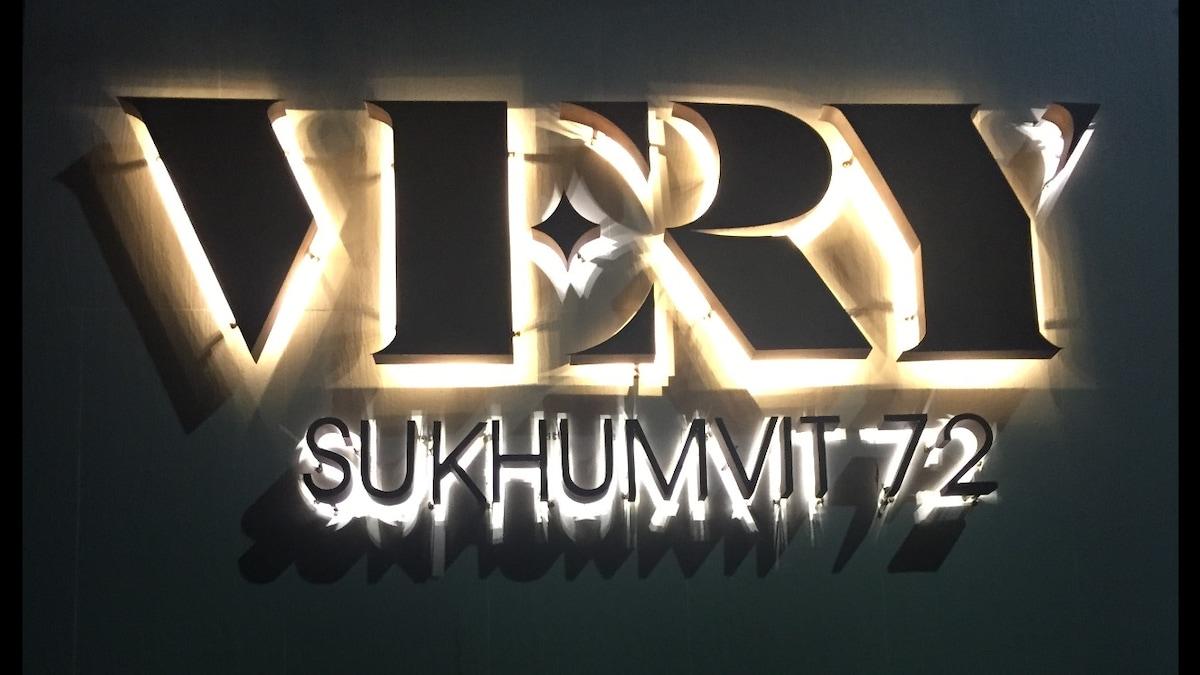 VERY @ BTS Bearing - Sukhumvit 72