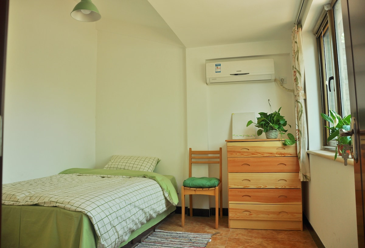 Hutong Guest House丨single bed room