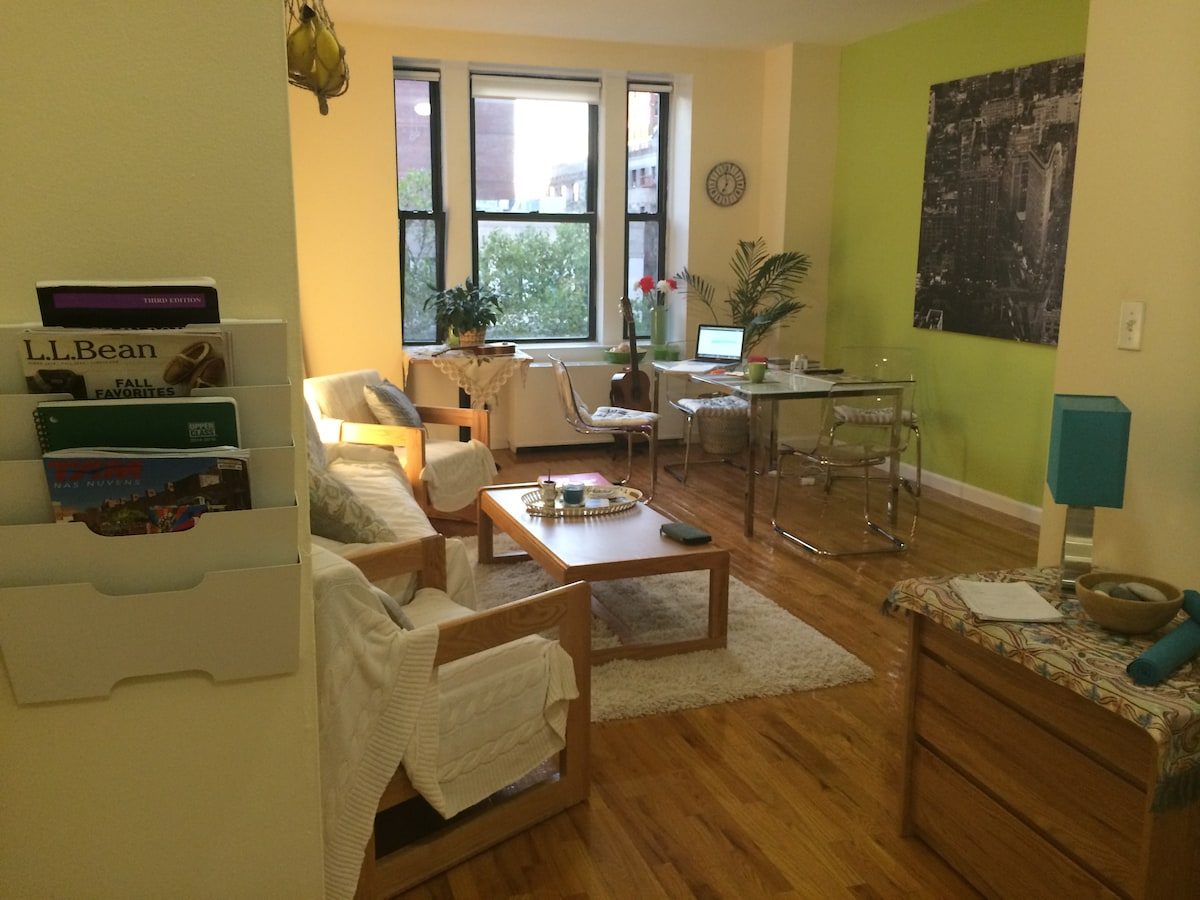 Bright 1BD on Broadway and W 112th
