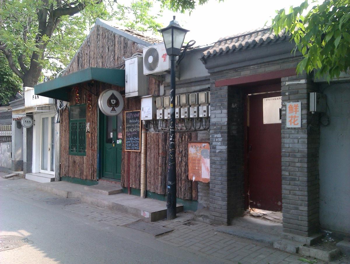 BeiJing DownTown HuTong Hostel