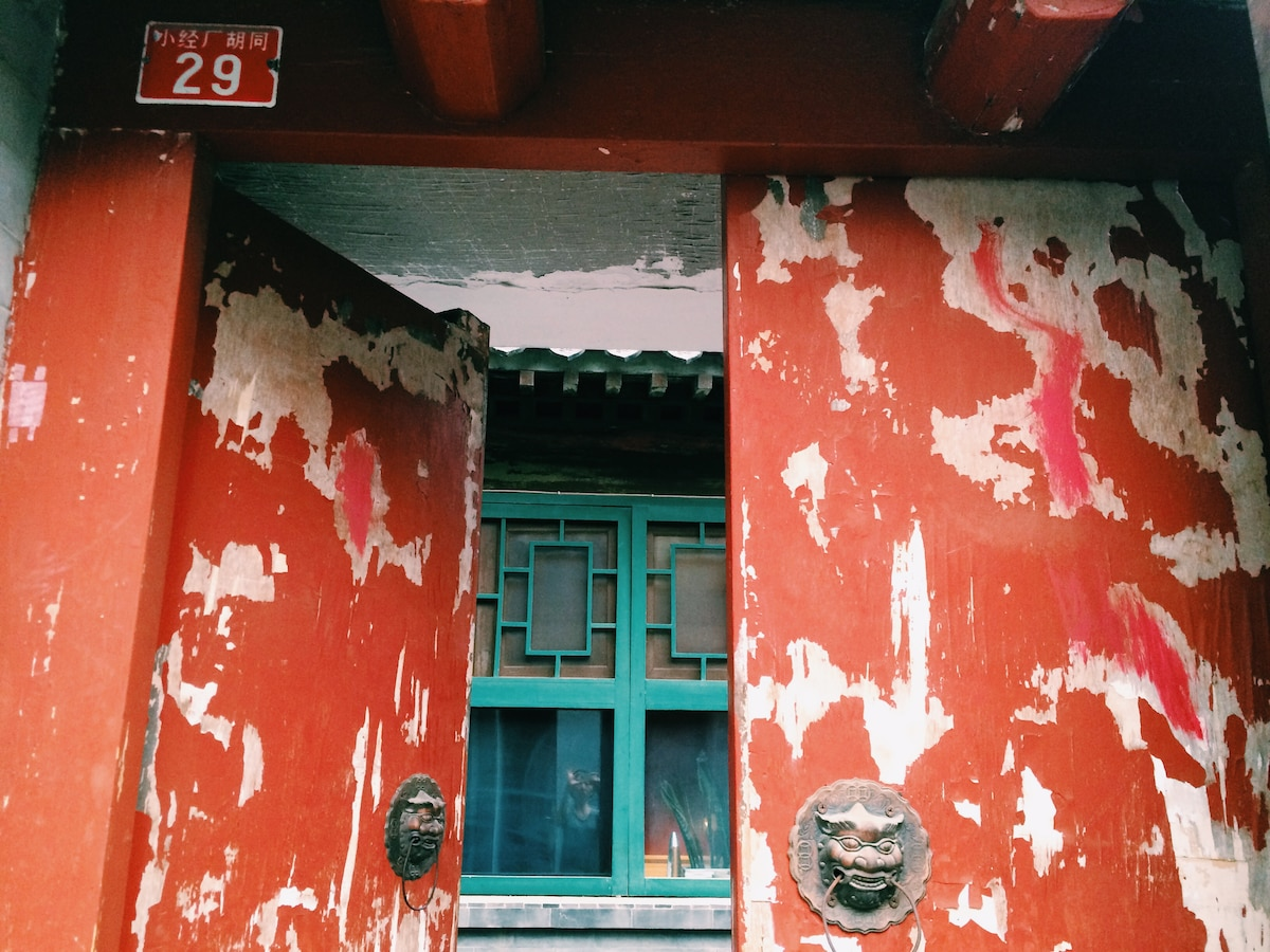 Amazing central courtyard in Hutong