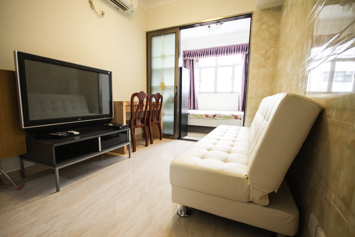 Cozy Flat B: Just perfect for a couple or for up to four budget travellers.