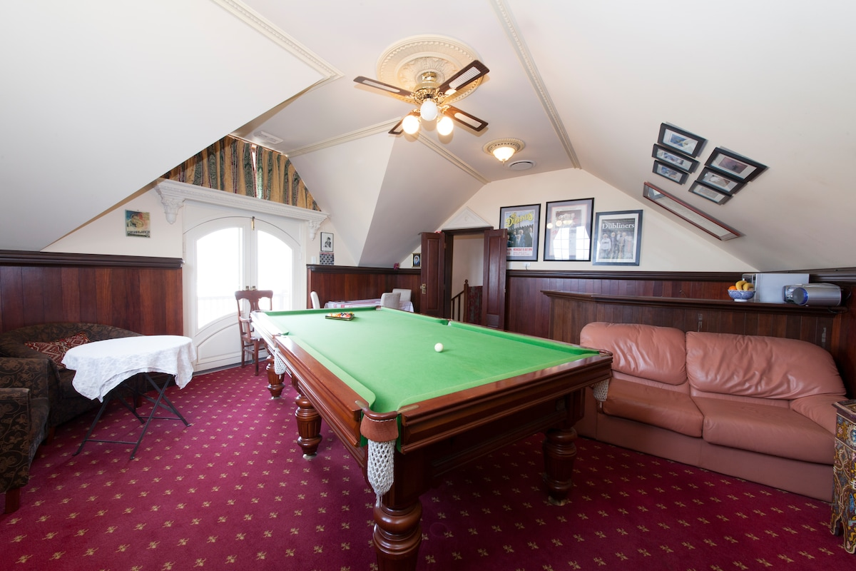 Guests' common room
