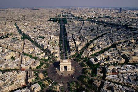 Colocation dans F2 à 12min de Paris - Villeneuve-le-Roi
