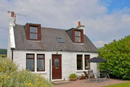 Drumla Cottage - Drumla Farm Holiday Cottages - Kildonan
