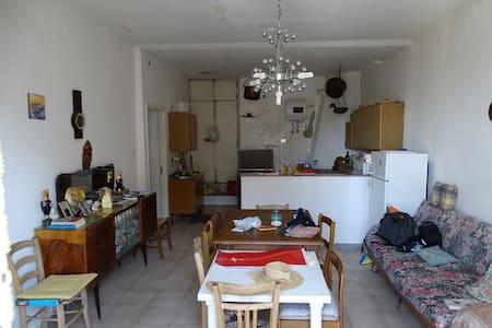 Serra Pedace, piccolo paesino della presila - Lägenhet