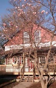 Belle maison avec jardin! - Ház