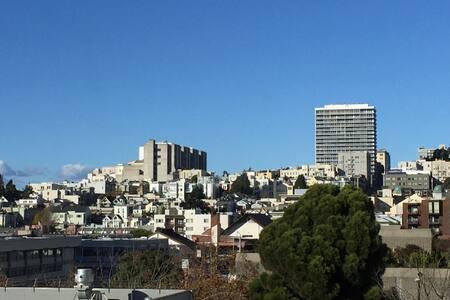 Master Bedroom in the Center of SF - San Francisco - Condominium
