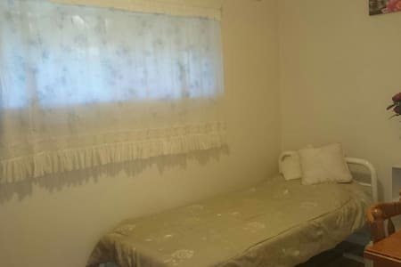 """Cosy Room, Great Location"" - Epping - Ev"