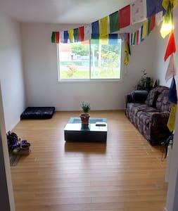 Chambre privée proche Université de Sherbrooke - Appartement