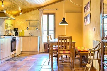 Apartamento en La Garrotxa - Lejlighed