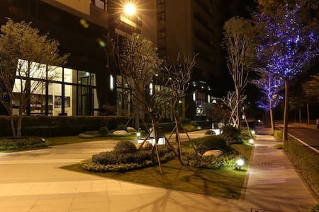 新華鳳特區-上河漾(MRT大東藝術中心站) - Fengshan District - Casa a schiera