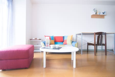 NEW30%off!!Brand new 2bedrooms#Family best! - Wohnung