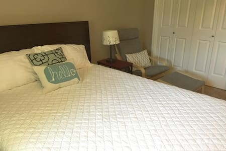 A Quiet Place - Close to everything! - Lexington - House