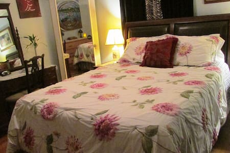 TWO (2) Bed-rooms, FREE Parking, Dwntn 15 - Hanahan