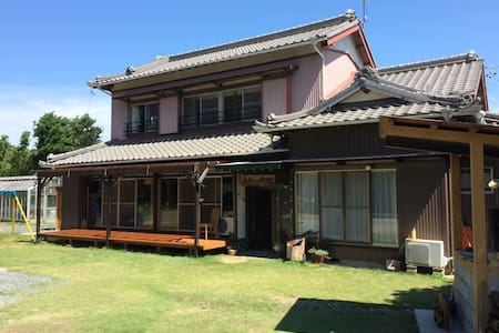 Guesthouse Omotehama - House