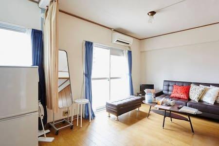 ⑦Ginza TsukijiWalk☆Shinjuku20min 43 - Apartment