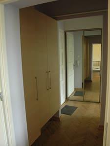 Piękne Mieszkanie 46 m2 2 sypialnie - Wohnung