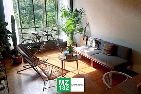 Apartment in the jungle. - Appartement