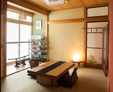 New Open|東北の間|JP-Style Guest House|Max3|Free WiFi| - Hus