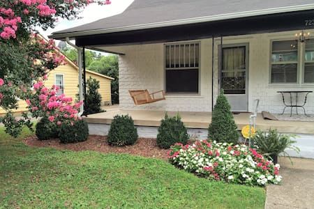 The Oak Swing - Murfreesboro