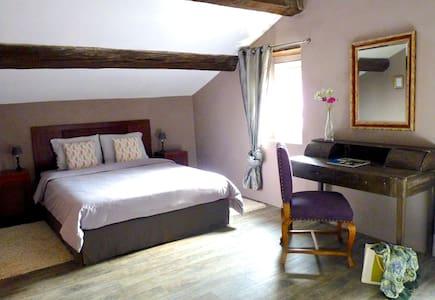 L'Autre Maison - La Vieille Ferme - Saint-Jean-de-Ceyrargues - Bed & Breakfast