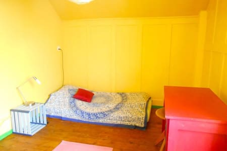 Room in lovely apartment - Huoneisto