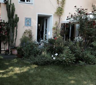 Cosy room for 1-2 People - Munique - Casa