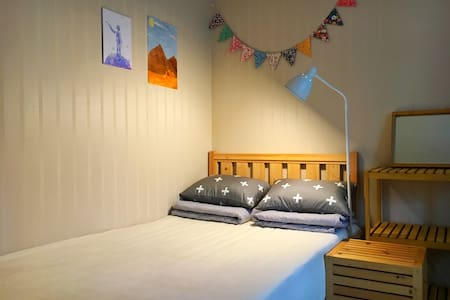 Lonely Planet Double Bed(Private Room) - Sinseogwi-ro, Seogwipo-si