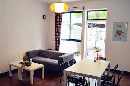 Cozy House with Garden - Xangai - Vila