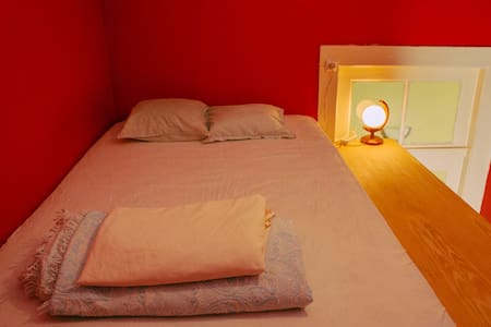 Lovely Red Room in Center of Porto - Guesthouse