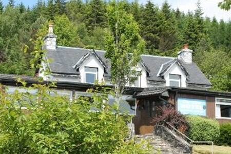 2 bedroom cottage in stunning Ardnamurchan - Strontian