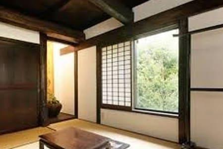 OKAYAMA 岡山 -ONSEN 温泉, FIREFLIES 蛍, GRAPES 葡萄 - Kita-ku, Okayama-shi - Villa