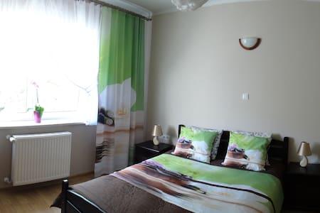 Apartament dla Pary w Centrum - Opole - Appartement